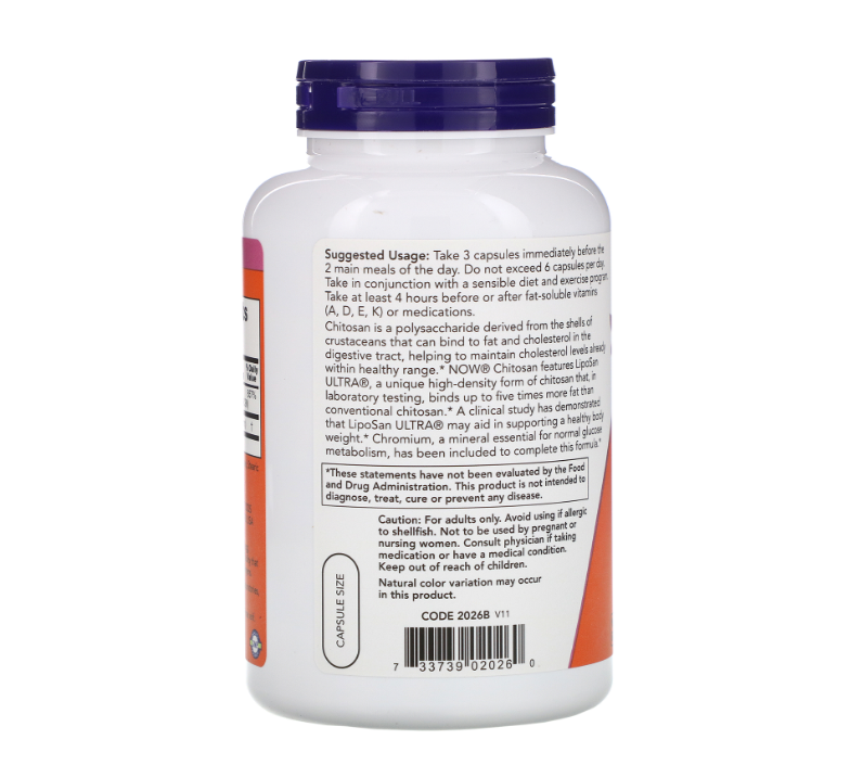 NOW Foods Chitosan 500mg | Хитозан, 240 капсули